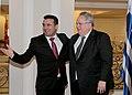 Επίσκεψη, Υπουργού Εξωτερικών, Ν. Κοτζιά στην πΓΔΜ – Συνάντηση ΥΠΕΞ, Ν. Κοτζιά, με Πρωθυπουργό της πΓΔΜ, Z. Zaev (23.03.2018) (27098674458).jpg