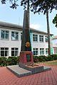 Іллінці, Пам'ятник 2 учителям і 33 учням школи, загиблим на фронтах ВВВ, колишнє с. Голики.jpg