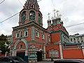 Ансамбль церкви святителя Григория, Москва 05.jpg