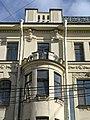 Бородинская 12, Загородный 31 02.jpg
