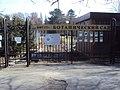 Ботанический сад Калининградского государственного университета 03.JPG