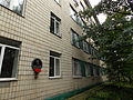 Будинок Інституту геофізики 9.jpg