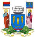 Велики грб општине Житорађа.png