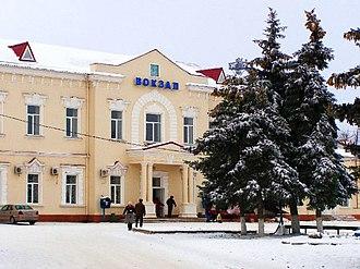 Podilsk - Podilsk railway station