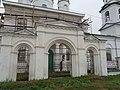 Ворота улица красногвардейская.jpg