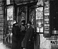 Вулиця Жуковського 40 - 1913 рік.jpg