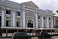 Вул. Гоголя, 12 Будинок Кредитного товариства P1250645.jpg
