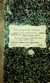 ГАКО 1-336-6461. 1882 год. Перепись евреев в селах Уманского уезда.pdf