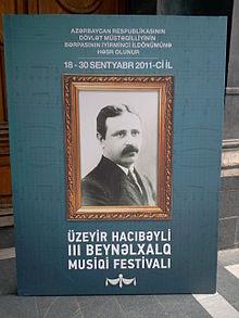 ГаджибековФестиваль.jpg