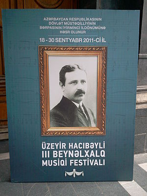 Uzeyir Hajibeyov International Music Festival - Image: ГаджибековФестиваль