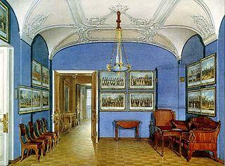 Salle à manger de Nicolas Ier