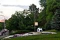 Голосіївський парк DSC 0683.jpg