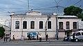 Дом Волкова А.А. (Екатеринбург).jpg