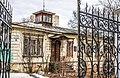 Дом архитектора И.А. Чарушина1.jpg