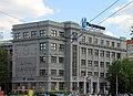 Дом связи на площади Горького в Нижнем Новгороде.jpg