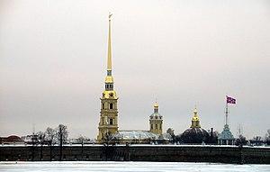 Заячий остров Петропавловская крепость.jpg