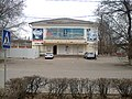 Каменск-Шахтинский-Кинотеатр Родина(1).jpg