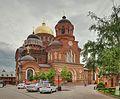 Кафедральный собор**.jpg