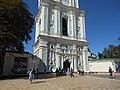 Київ, Дзвіниця Софійського собору 01.jpg