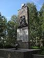 Красное Арзамасский район памятник.jpg
