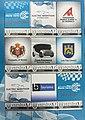 Марки Украины в честь Электромобильного Марафона.jpg
