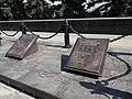 Мемориальные доски с именами Героев (4).jpg