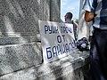 Митинг в Хабаровске 8 августа 2020 6.jpg