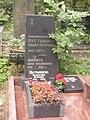 Могила Павла Петровича Пустынцева.jpg