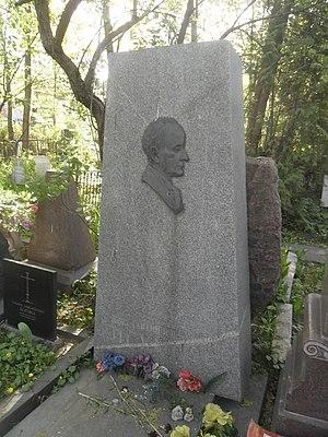 Konstantin Igumnov - Image: Могила пианиста Николая Игумнова