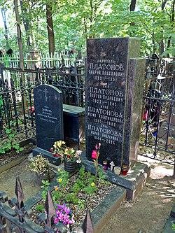 Армянское кладбище в москве фото заказать памятник на могилу недорого риге