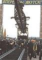 Начало строительства ЖД линии Беркакит-Томмот-Якутск. Близ г. Нерюнгри. 1985 г.jpg