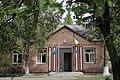 Новоукраїнка, Дільничий пункт міліції.jpg