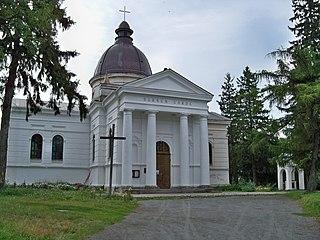Ostroh City of regional significance in Rivne Oblast, Ukraine