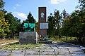 Пам'ятний знак на місці подвигу Героя Радянського Союзу Я. Х. Кольчака.jpg