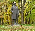 Пам'ятник Леніну В.І. -Яготин.jpg