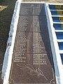 Пам'ятник воїнам-землякам, Чаплине 06.JPG