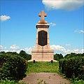 Пам'ятник полеглим шведським воїнам від росіян.jpg