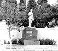 Памятник Серго Орджоникидзе.jpg