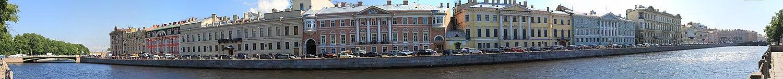 Panorama of the embankment Fontanka.jpg