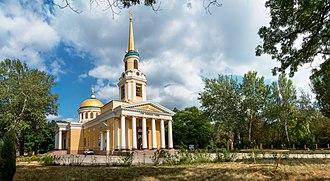 Transfiguration Cathedral, Dnipro - Image: Панораму двору Спасо Преображенського кафедрального собору