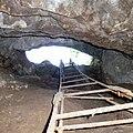 """Пещера """"Подарок"""", Оренбургская область - panoramio (4).jpg"""