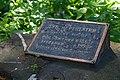 Пояснювальна табличка на місці, де ріс дуб Пирогова P1270181.jpg