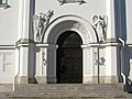 Пушкин. Собор святой Екатерины 03.jpg