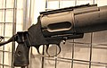 Револьверное ружье МЦ255-12 - Интерполитех-2010 02.jpg