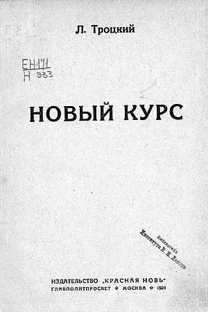 """Krasnaya Nov - The original brochure by the """"Krasnaya Nov"""" Publishers"""