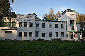 Vsevolozhsky District - The former laboratory of Ivan Pavlov, currently a research institution