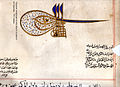 Цакафнаме за Охризаде 1491.jpg