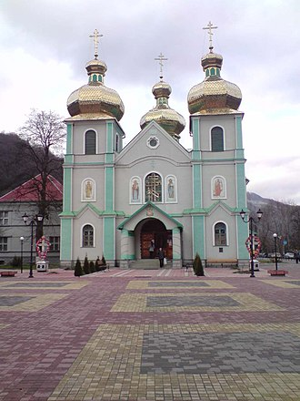 Rakhiv - The Eastern Orthodox Church in Rakhiv