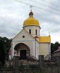 Церква св. апостолів Петра і Павла (2006 р.) у Бліху.jpg