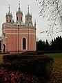 Чесменская церковь в Московском районе.jpg